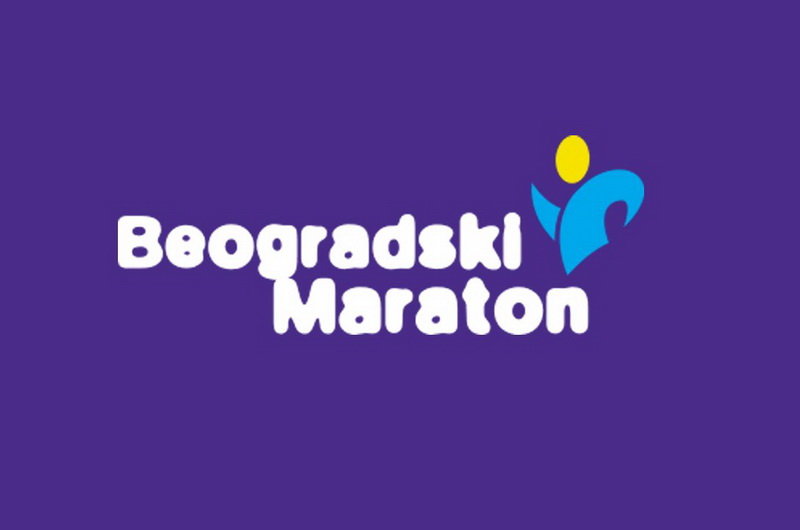 Beogradski maraton а