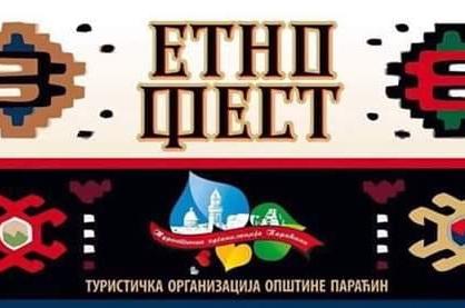 Etno fest а
