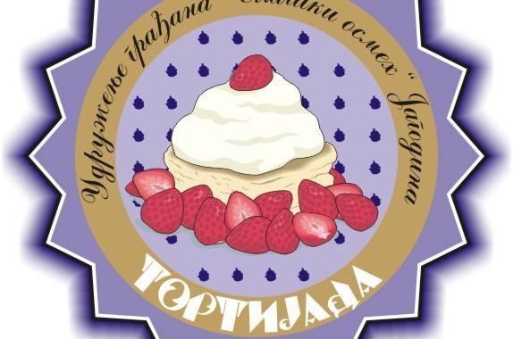 Tortijada а