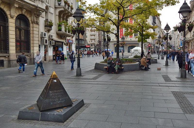 Beograd 2a